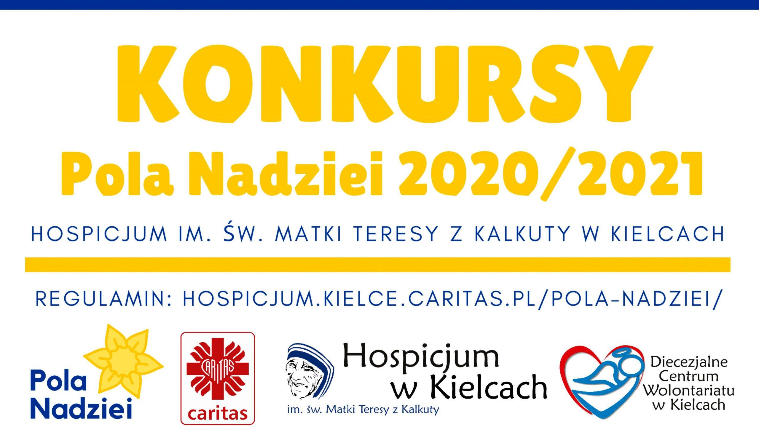 You are currently viewing Zapraszamy dzieci i młodzież do udziału w konkursach Pola Nadziei 2020/21