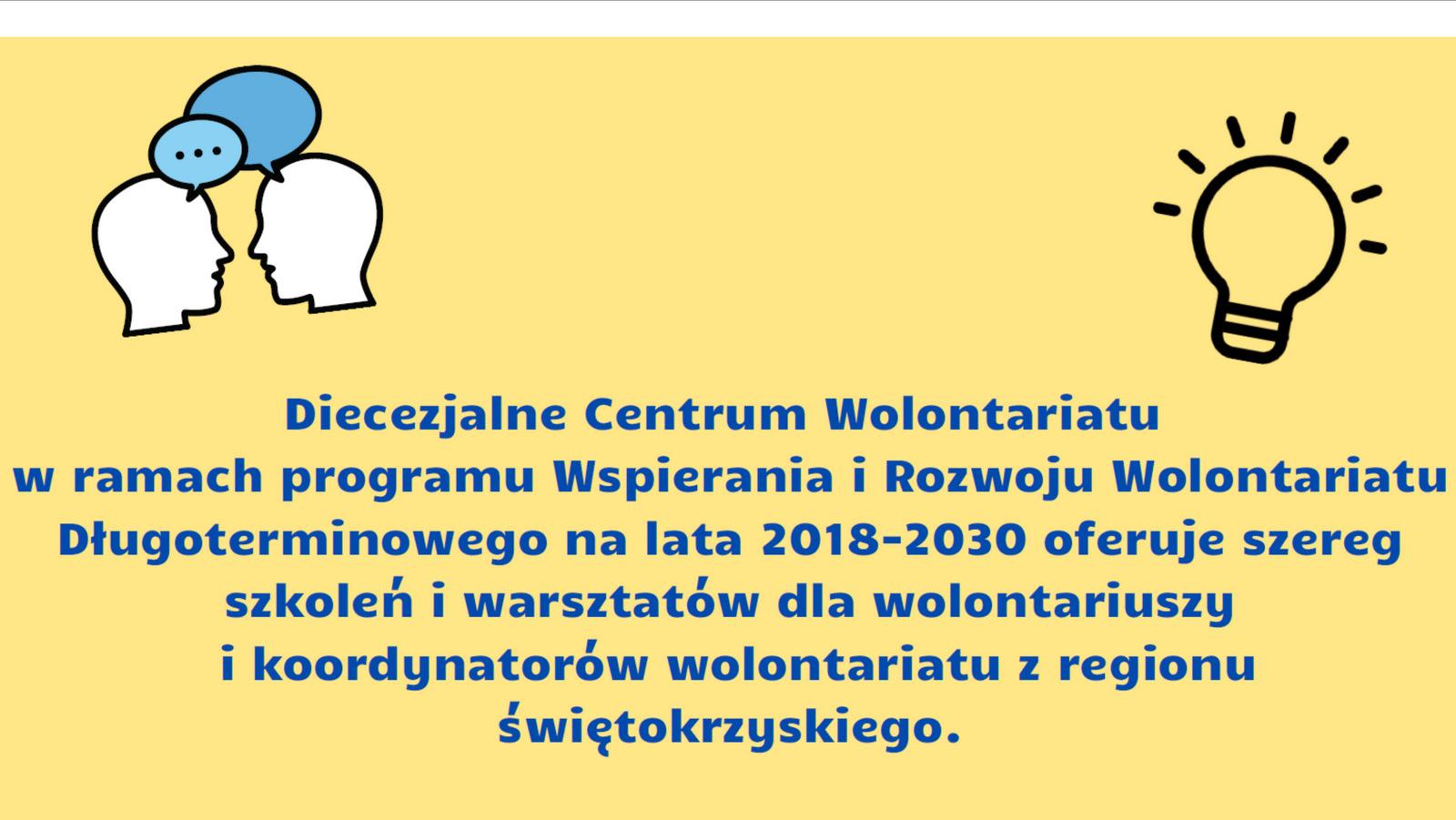 Read more about the article Szkolenia i warsztaty w ramach Korpusu Solidarności